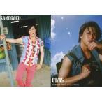 中古コレクションカード(男性) 01/45 : 佐野岳/レギュラー/JUNON 佐野岳 ファーストトレーディングカード
