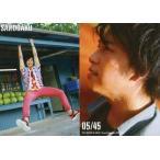 中古コレクションカード(男性) 05/45 : 佐野岳/レギュラー/JUNON 佐野岳 ファーストトレーディングカード