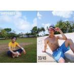 中古コレクションカード(男性) 33/45 : 佐野岳/レギュラー/JUNON 佐野岳 ファーストトレーディングカード