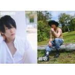 中古コレクションカード(男性) 40/45 : 佐野岳/レギュラー/JUNON 佐野岳 ファーストトレーディングカード