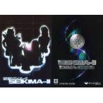中古コレクションカード(男性) 131 : 聖飢魔II/集合(5人)/聖飢魔II EMMA-CARD version CENTURY