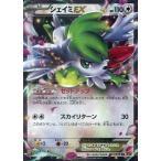 中古ポケモンカードゲーム 063/078 [RR] : (キラ)シェイミEX