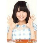 中古生写真(AKB48・SKE48) 惣田紗莉渚/バストアップ/