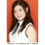 中古生写真(AKB48・SKE48) 松岡由紀/AKB48×B.L.T. 09-