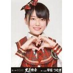 中古生写真(AKB48・SKE48) 早坂つむぎ/第2回大運動会v