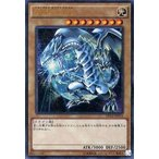 中古遊戯王 DP16-JP015 [UR] : 青眼の白龍