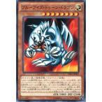 中古遊戯王 DP16-JP041 [N] : ブルーアイズ・トゥーン・ドラゴン
