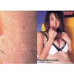 中古コレクションカード(女性) 小林恵美/パズルカード(4/9)/月刊誌 「Dr. ピカソ」2004年3月号(March No.108)特典