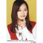 中古生写真(AKB48・SKE48) 木下春奈/NMB48×B.L.T. 201