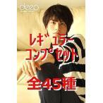 中古コレクションカード(男性) deepトレーディングカード 「多和田秀弥」ファースト・トレーディングカード レギュラーカードコン