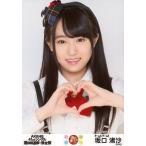 中古生写真(AKB48・SKE48) 坂口渚沙/AKB48 41stシングル 選抜総選挙・後夜祭〜あとのまつり〜