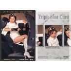 中古コレクションカード(女性) NO.049 : 藤原紀香/Triple Shot Card/藤原紀香 トレーディングコレクション