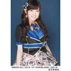中古生写真(AKB48・SKE48) 渡辺美優紀/NMB48×B.L.T. 2015 07-DARKBLUE56/430-B