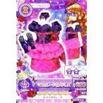 中古アイカツDCD 15 FB-015 : マスカレードヒメドレス/光石織姫
