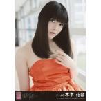 中古生写真(AKB48・SKE48) 木本花音/CD「ハロウィン・ナイト」劇場盤特典生写真