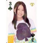 中古アイドル(AKB48・SKE48) クラブの3 : 杉山愛佳/