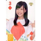 中古アイドル(AKB48・SKE48) ダイヤの3 : 太田彩夏/