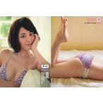 中古コレクションカード(女性) RG32 : 杉本有美/レギュラーカード/deepトレーディングカード「杉本有美-NINE-」