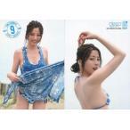 中古コレクションカード(女性) RG37 : 杉本有美/レギュラーカード/deepトレーディングカード「杉本有美-NINE-」