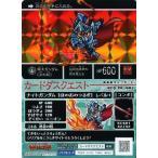 中古ナイトガンダム カードダスクエスト KCQ PR 002 [新プリズム] : [コード保証なし]騎士ガンダム[炎の