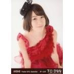 中古生写真(AKB48・SKE48) 下口ひなな/膝上・両手下・