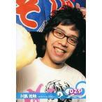 中古コレクションカード(男性) 025 : ガリバートンネル/川島佐助/よしもと若手ばかりはじける!夏の単独祭り2009 トレーディ