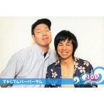 中古コレクションカード(男性) 106 : マキシマムパーパーサム/つよし・長澤喜稔/よしもと若手ばかりはじける!夏の単独祭り2