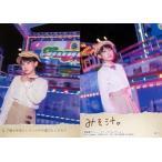 中古コレクションカード(女性) R13 : 南條愛乃/レギュラーカード(一問一答カード)/南條愛乃 トレーディングコレクション