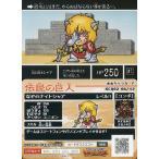 中古ナイトガンダム カードダスクエスト KCQ02 06/42 [ノーマル] : [コード保証なし]謎の騎士シャア