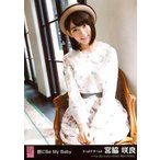 中古生写真(AKB48・SKE48) 宮脇咲良/「365日の紙飛行機」衣装(座り・首傾げ)/CD「唇にBe My Baby」劇場盤特典生写真