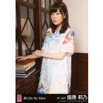 中古生写真(AKB48・SKE48) 指原莉乃/「365日の紙飛行機」衣装(体左向き・右手本)/CD「唇にBe My Baby」劇場盤特典生写真