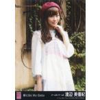中古生写真(AKB48・SKE48) 渡辺美優紀/「365日の紙飛行機」衣装(左手顔・笑顔)/CD「唇にBe My Baby」劇場盤特典生写真