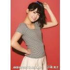中古生写真(AKB48・SKE48) 小嶋真子/膝上・背景赤/小嶋真子 2016 AKB48 B2カレンダー(壁掛)【楽天ブックス独占販売】特典生