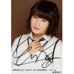 中古生写真(AKB48・SKE48) ☆城恵理子/直筆サイン入り/NMB48×B.L.T.2015 02-BROWN57/121-C