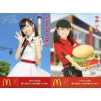 中古アイドル(AKB48・SKE48) 中井りか/マクドナルド限定NGT48スペシャルカード
