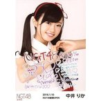 中古生写真(AKB48・SKE48) 中井りか/印刷サイン、コメント入り/「2016.1.10 NGT48劇場OPEN」ランダム生写真