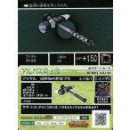 中古ナイトガンダム カードダスクエスト KCQ03 42/44 [ノーマル] : [コード保証なし]アイテム鋼の金槌