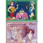 中古アニメ系トレカ 144 [ノーマルカード] : あやかしの四姉妹