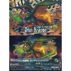 中古アニメ系トレカ 超III-48 [シークレット超絶レア] : 光槍神・オーディン=ドラゴン