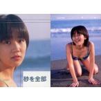 中古コレクションカード(女性) SP01 : 早乙女未来/スペシャルカード/スペシャルトレカブック トレカ姫 V