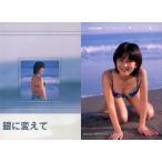 中古コレクションカード(女性) SP02 : 早乙女未来/スペシャルカード/スペシャルトレカブック トレカ姫 V