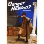 中古生写真(男性) 神谷浩史/CD「Danger Heaven?」セブンネットショッピング特典ブロマイド