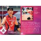 中古スポーツ [レギュラーカード] : 石井里沙