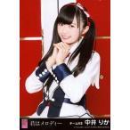 中古生写真(AKB48・SKE48) 中井りか/Maxとき315号/CD「君はメロディー」劇場盤特典生写真