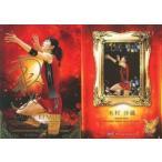 中古スポーツ SP03 [スペシャルカード] : 木村沙織(金箔サイン入り)