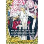 中古バディファイト BT04/0004 [超ガチレア] : 大魔術師 マーリン