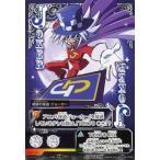 中古謎解きミラクルポーカー KJP-01 [プロモーションカード] : 奇跡の怪盗 ジョーカー