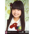 中古生写真(AKB48・SKE48) 谷優里/CD「希望的リフレイ