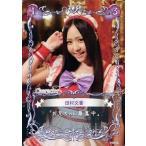 中古コレクションカード(女性) PR030 : 田村文香/プロモーションカード/魔法女子☆トレーディングカードゲーム