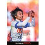 中古スポーツ 014 [レギュラーカード] : 柴崎岳